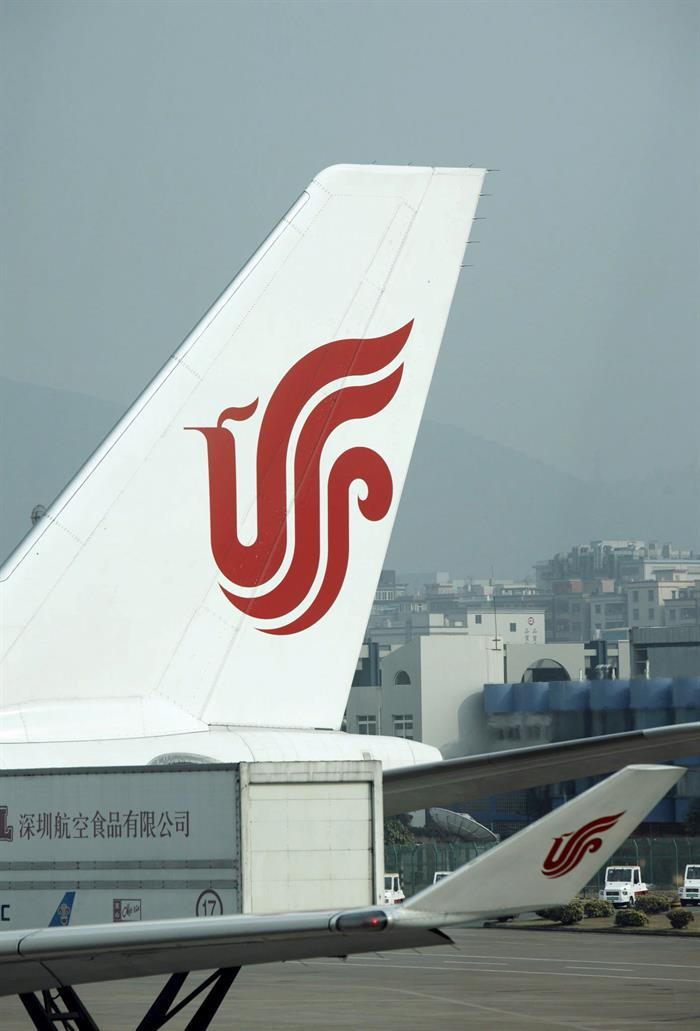 Air China temporarily suspends all flights to Pyongyang